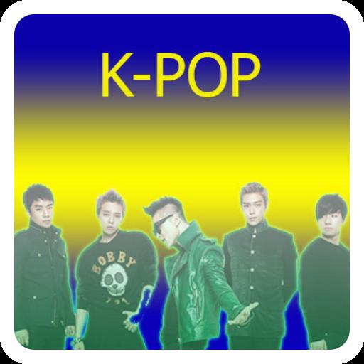 Tebak Artis K-Pop 益智 App LOGO-APP開箱王