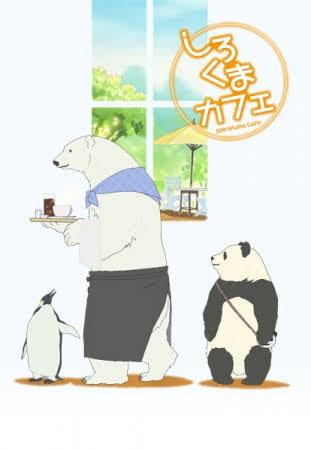 Shirokuma Cafe (Polar Bear Cafe) thumbnail