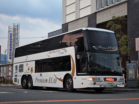 JRバス関東「ドリーム高知号」 プレミアムエコ車両 1180_201