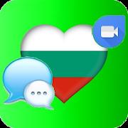 Chat Bulgaria