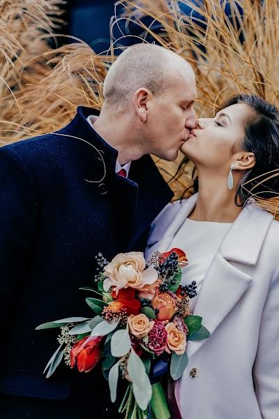 Свадебный фотограф Стася Бурнашова (stasyaburnashova). Фотография от 29.09.2018