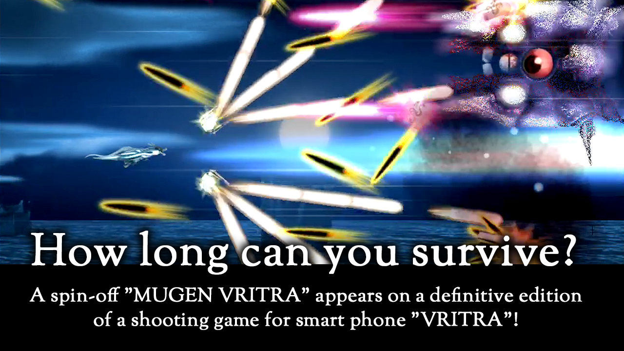 Mugen Vritra- screenshot