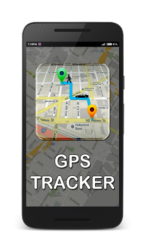 GPS定位记录跟踪器