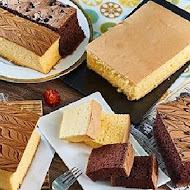 正宗本舖古早味現烤蛋糕