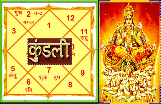 www hindi kundli software free download com