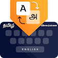 Fast Tamil keyboard- Fast English to Tamil Typing APK Latest