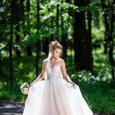 Fotografer pernikahan Sergey Ezerskiy (esv1981). Foto tanggal 08.11.2018