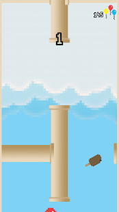 Sky Cream screenshot