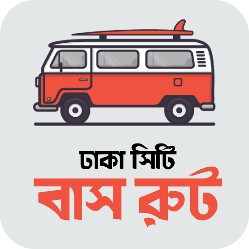 ঢাকা বাস গাইড Dhaka City Bus