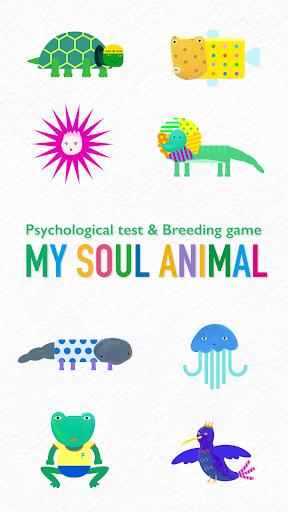 My soul animal