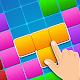 Blocksworld :  Bricks Puzzle Block Download on Windows
