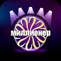 Anprom - Logo
