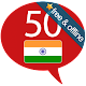Learn Hindi - 50 languages Download for PC Windows 10/8/7