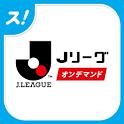Jリーグオンデマンド icon