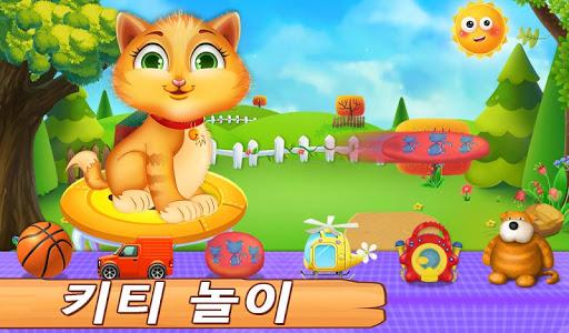 내 키티 살롱의 Dressup|玩休閒App免費|玩APPs