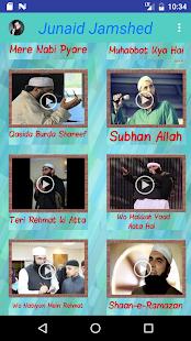 Junaid Jamshed Naat - náhled