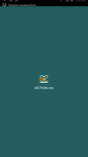 Diction.mn