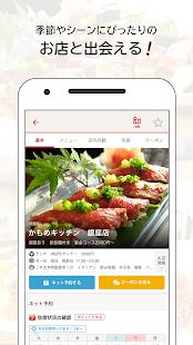 Hot Pepper Gourmet for PC-Windows 7,8,10 and Mac apk screenshot 2