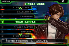 THE KING OF FIGHTERS-A 2012のおすすめ画像1