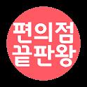 ShakeJ - Logo
