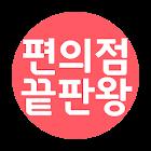 Korea convenience events icon
