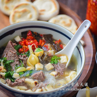 Lamb Soup with Diced Chinese Bread.