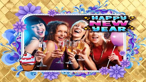 幸せな新年の フォトフレーム 2016