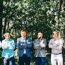 Wedding photographer Bogdan Kirik (TofMP). Photo of 09.10.2018