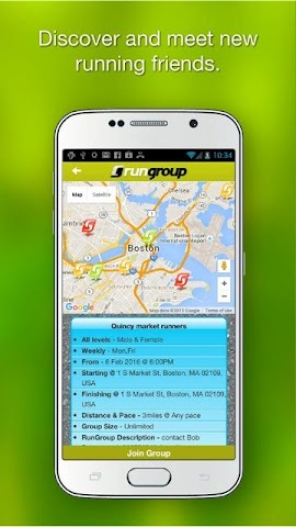 android RunGroup Screenshot 5