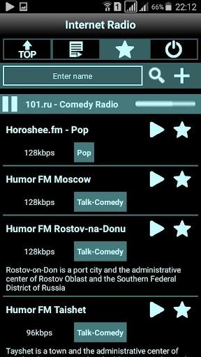 Radio Online for PC