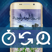 Islamic AutoWallpaper