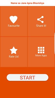 नाम से जाने अपना भविष्य - screenshot