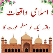 urdu islamic books APK