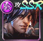 阿部雅也(SSR)