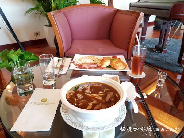 秘境咖啡廳 2nd Floor Cafe