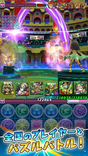 Puzzle & Dragons Battle 4.3.2 screenshots 4