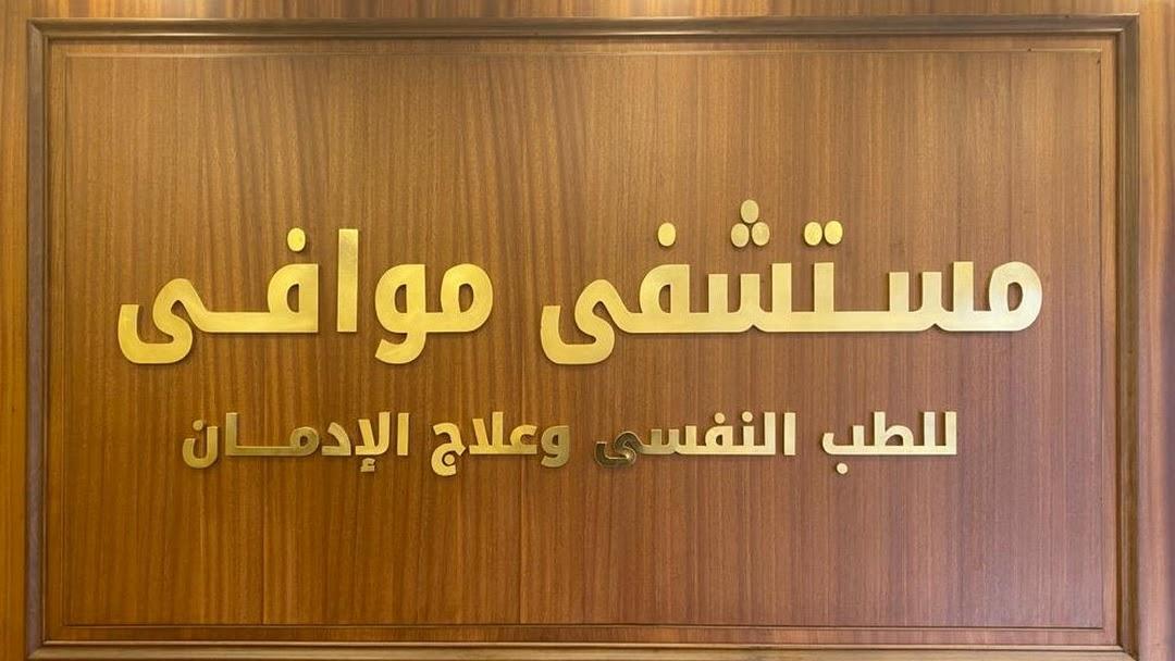 صورة العنوان للموقع الإلكتروني