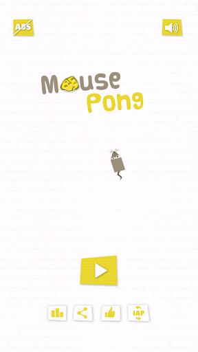 マウスポン
