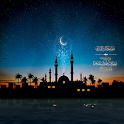Ramadhan Live Wallpaper 2017 icon