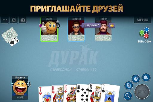 u0414u0443u0440u0430u043a u041eu043du043bu0430u0439u043d u043eu0442 Pokerist modavailable screenshots 4