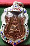 เหรียญชินราชปี๑๒ เนื้อทองแดงผิวไฟ เลี่ยมเงินลงยาสั่งทำ ออกวัดแจ้งนอก หลวงพ่อคูณปลุกเสก