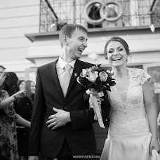 Wedding photographer Sergey Yalyshev (L33s). Photo of 13.04.2018