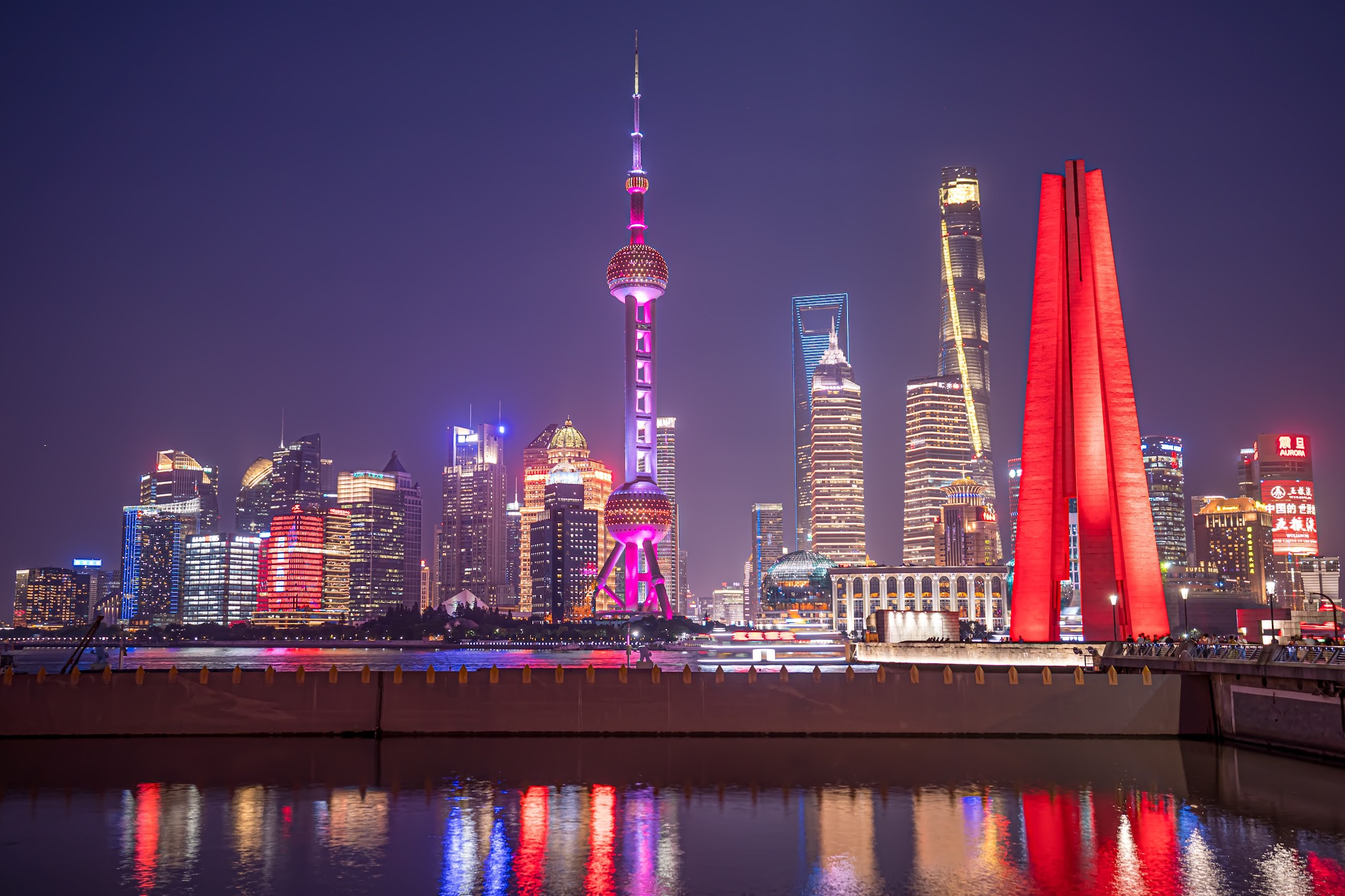 Shanghai Waitan (The Bund) Pudong1