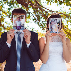 Wedding photographer Irina Leto (forri). Photo of 04.11.2016