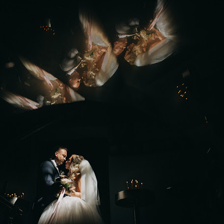 Wedding photographer Ion Boyku (viruss). Photo of 19.09.2017