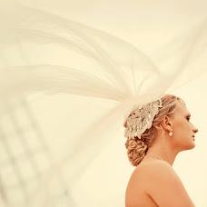 Wedding photographer Yuliya Mayer (kaunitar). Photo of 15.02.2013