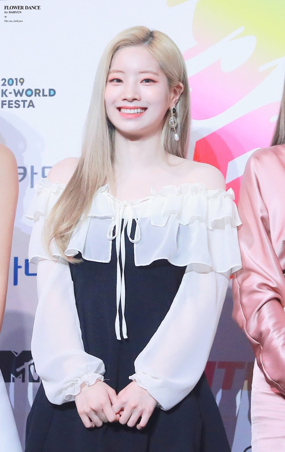 dahyun carpet 14