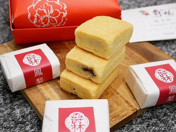JUELIN爵林鳳梨酥 永康店(Pineapple cake )