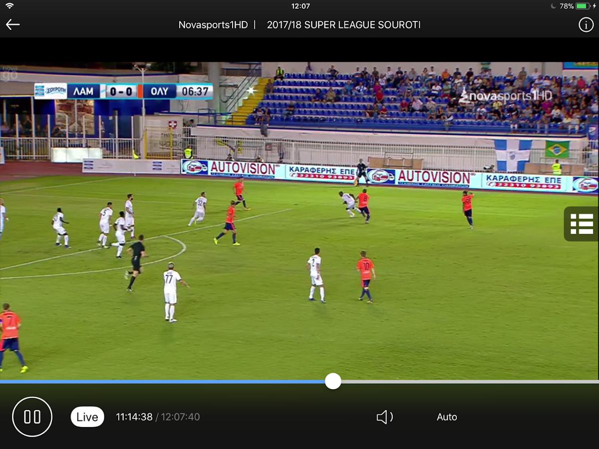 Nova GO - στιγμιότυπο οθόνης