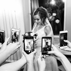 Wedding photographer Valentina Pakosh (PakoshValentina). Photo of 13.09.2018
